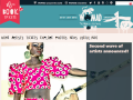 Womad UK Official Website