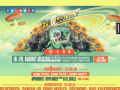 Frequency Festival Official Website